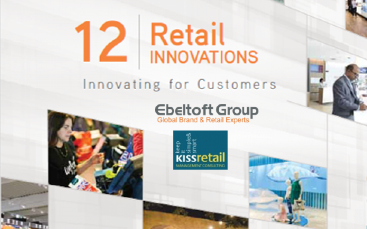 Global Retail Trends & Innovation (2017)